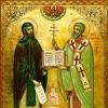 Создание славянской азбуки: история и легенды