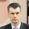 Куршевельский скандал: так из-за чего сыр-бор?