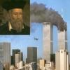 Предсказания Нострадамуса о терактах 11 сентября 2001 года в Нью-Йорке