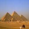 Египетские пирамиды: на всякий вкус и даже цвет
