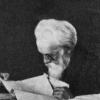 Взгляд В.И. Вернадского на происхождение жизни на Земле: геологическая вечность