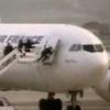 Захват Аэробуса А-300: плохая история со счастливым концом