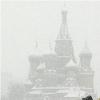 Снегопад в Москве: снегом Россию не испугаешь, но всё-таки…