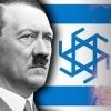 Ротшильды и Гитлер: неортодоксальный подход к классической истории