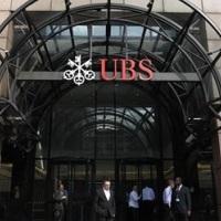 Дело банка UBS: снова трейдер виноват
